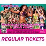 R&M Gala Regular Tickets