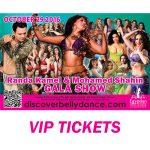 R&M Gala VIP Tickets