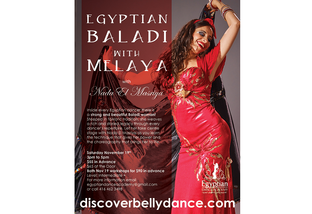 EGYPTIAN BALADI with Melaya with Nada El Masriya