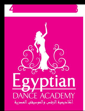 Egyptian Dance Academy