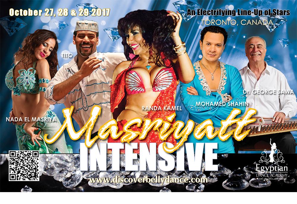 Masriyatt 2017