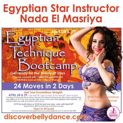 Egyptian Technique Bootcamp