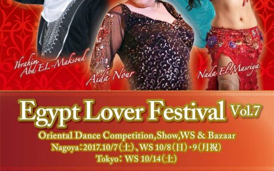 Egypt Lovers Festival Japan