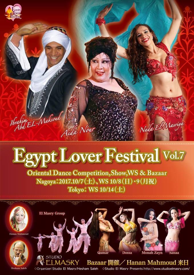 Egypt Lovers Festival Japan